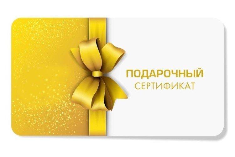 Сертификат в художественный магазин - Что подарить девушке на День рождения