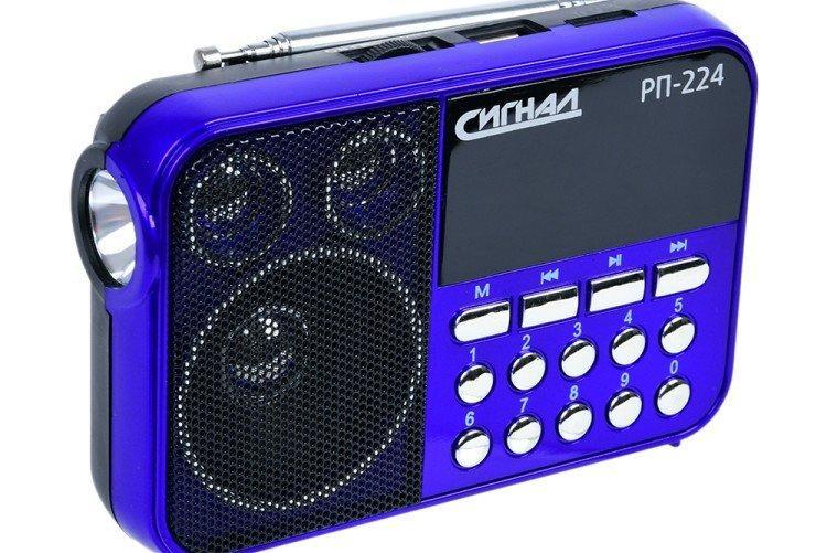 Портативное радио - Что подарить мужчине на День рождения