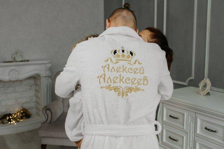 Именной банный халат - Что подарить мужу на День рождения