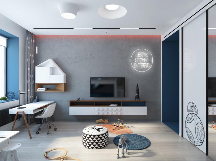 Детская комната «Гравитация» - дизайн интерьера