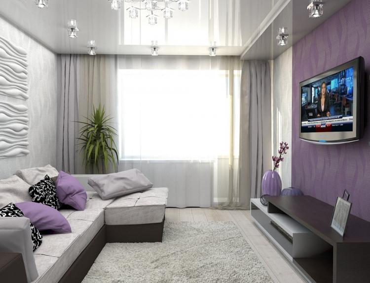 Фиолетовая гостиная 17 кв.м. - Дизайн интерьера