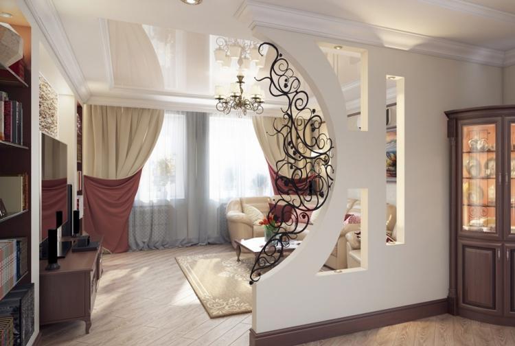 Арки и гипсокартонные конструкции - Зонирование квартиры 30 кв.м.
