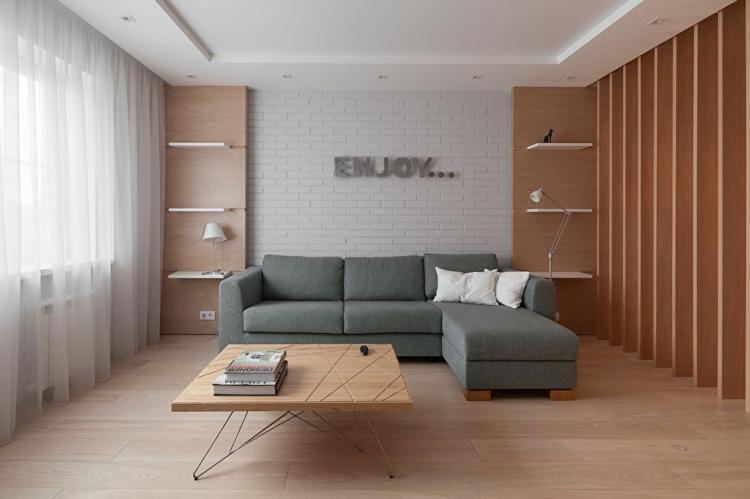 Квартира на Новом бульваре