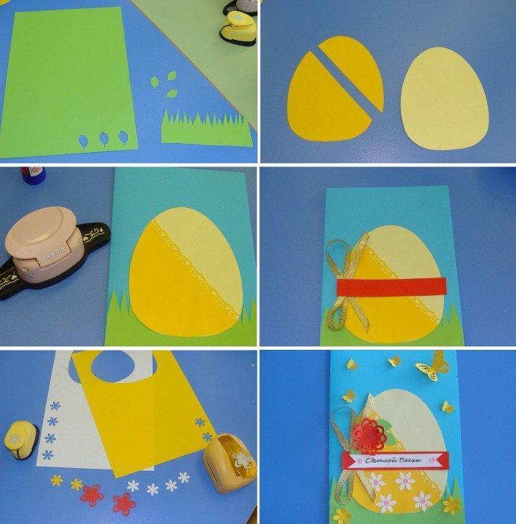 Детская открытка - Поделки к Пасхе своими руками